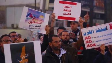 """Photo of هيئة حقوقية: """"صفقة القرن"""" نكبة جديدة للشعب الفلسطيني والمغرب متواطئ"""