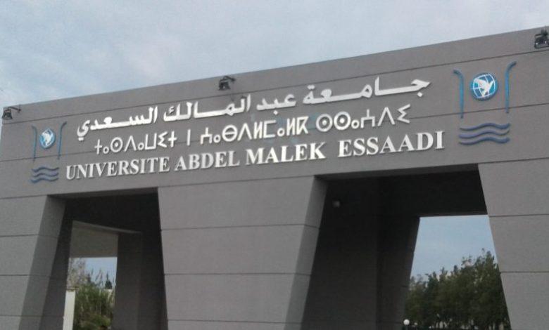 Photo of بعد الضجة الإعلامية.. المحامي حاجي يعتذر لرئيس شعبة القانون الخاص بكلية الحقوق مرتيل