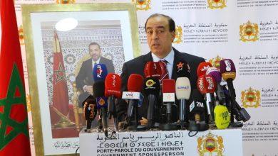 Photo of موقف المغرب من التدخل العسكري في ليبيا والعلاقة مع اسبانيا.. إغلاق باب سبتة