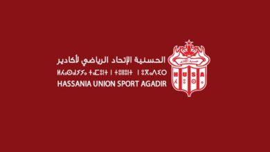 Photo of رسميا | انفصال حسنية اكادير عن المدرب محمد فاخر