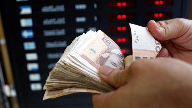 Photo of بنك المغرب: ارتفاع الدرهم بـ 0,36 في المائة مقابل الأورو