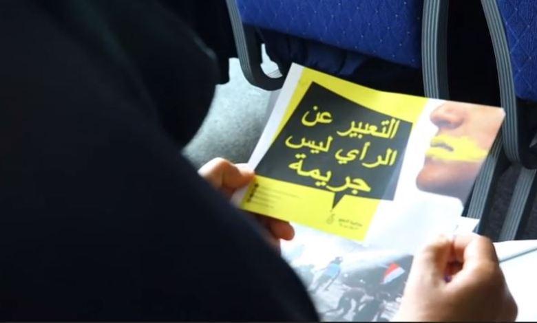 العفو الدولية : حكومات المنطقة تشن معركة جديدة ضد النشطاء بمواقع التواصل الاجتماعي