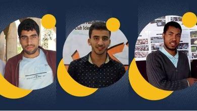 """Photo of """"أوطم"""" تستنكر طرد ثلاثة طلبة من جامعة ابن زهر  بسبب """"نشاطهم النقابي والعلمي"""""""