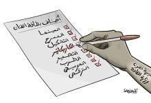 "Photo of رسامو الكاريكاتير يشنون هجمة ""كاريكاتورية"" ضد وزارة الثقافة بعد ""إقصائهم"" من بطاقة فنان"