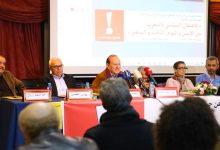 Photo of الحرية لولاد الشعب .. ندوة حول الاعتقال السياسي و حرية التعبير
