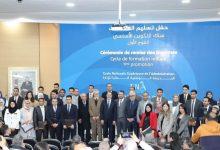 Photo of رئيس الحكومة يدعو أطر المستقبل إلى مصالحة المواطن مع الإدارة