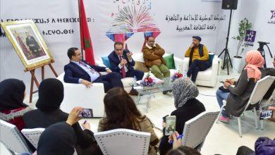 Photo of القناة الرابعة تقيم منتوجها الثقافي بمعرض النشر والكتاب