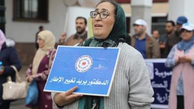 Photo of اتحاد دكاترة المغرب يعلن التصعيد ضد الحكومة ويراسل لجنة النموذج التنموي