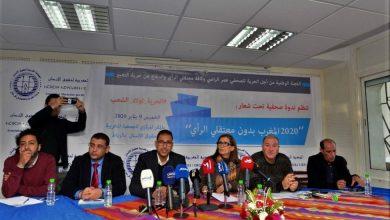 Photo of لجنة حقوقية: الظرفية الحالية بالمغرب تستدعي انفراجا سياسيا