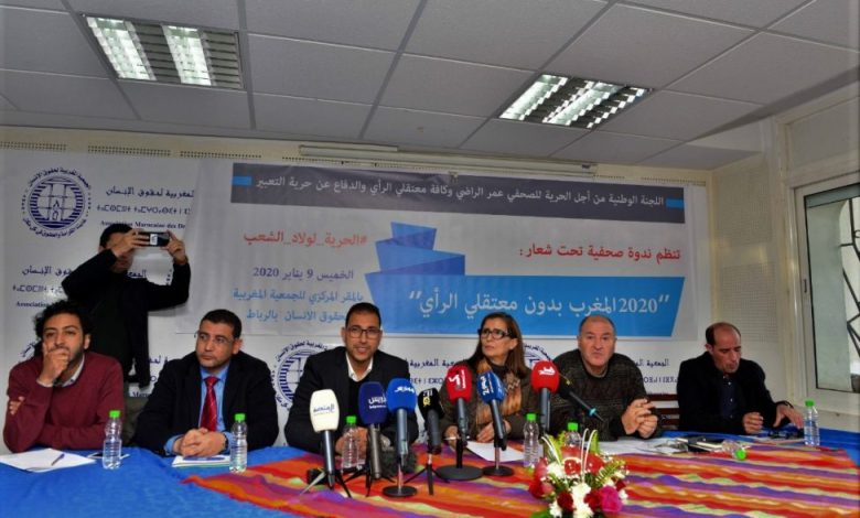 لجنة حقوقية: الظرفية الحالية بالمغرب تستدعي انفراجا سياسيا