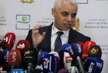 Photo of مع ارتفاع أرقام كورنا بالمغرب.. الصحافيون غاضبون من ضعف تواصل وزارة الصحة