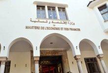 Photo of وزارة الاقتصاد والمالية تسجل فائضا في الميزانية بلغ 5,7 ملايير درهم عند متم مارس 2020