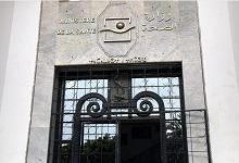 Photo of تطوان: وزارة الصحة تفتح تحقيقا في حق طبيب ممارس مصاب بـكورونا