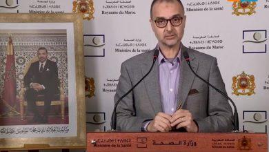 Photo of كورونا-المغرب.. ارتفاع عدد الحالات إلى 143 والوزارة تواصل تتبع 2117 مخالطا