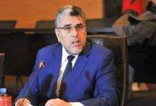 Photo of موقع الأمم المتحدة يسحب المغرب من لائحة الترشيح لعضوية مجلس حقوق الإنسان والوزارة توضح