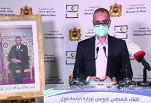 Photo of كورونا-المغرب.. تسجيل 125 حالات إصابة مؤكدة جديدة والعدد الإجمالي يصل 1888 حالة