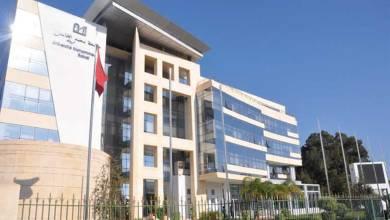 Photo of جامعة محمد الخامس: أكثر من 85 في المائة من المواد التعليمية متوفرة عبر الإنترنت