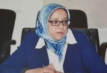 Photo of عائشة قاديري: كوفيد-19 والعنف الأسري