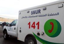 Photo of كورونا-المغرب.. تسجيل 132 حالة شفاء جديدة ترفع العدد الإجمالي إلى 3890 حالة