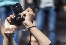 Photo of اليونسكو: جهودٌ كبيرة وكثيرة تُبذل لإسكات الصحافيين وتكميم أفواههم