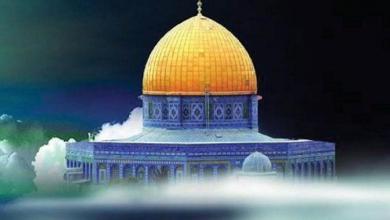 Photo of 15 هيئة مغربية تنظم مهرجانا خطابيا افتراضيا في يوم القدس