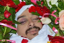 Photo of 9 سنوات على وفاة كمال عماري .. عائلته تطالب بالحقيقة وتحيي ذكراه عن بعد