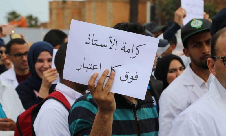 النقابة الوطنية للتعليم : كورونا اظهرت لنا حقيقة تخلي الدولة المغربية عن قطاع الصحّة و التعليم