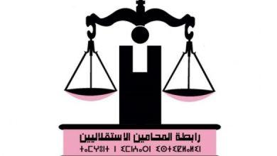 Photo of رابطة المحاميين الاستقلاليين تدعو لإعداد تصور واضح حول قضايا مهنة المحاماة