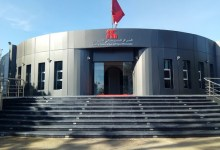 Photo of المركز السينمائي المغربي يعلن عن تمديد آجال إيداع طلبات الدعم