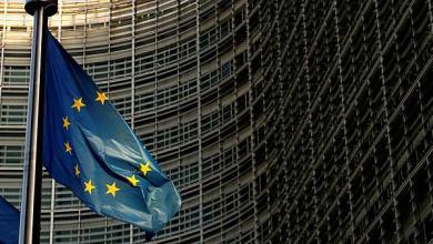 Photo of المفوضية الأوروبية: رفع المراقبة على الحدود الداخلية للدول الأعضاء بحلول 15 يونيو المقبل