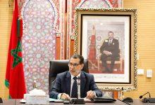 Photo of العثماني: خروج الاقتصاد المغربي من الأزمة رهين بتعاون الحكومة والفاعلين الاقتصاديين والاجتماعيين
