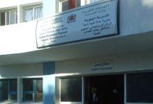 Photo of إصابة 9 أطر صحية بمرض كوفيد-19 بمستشفى محمد الخامس بطنجة