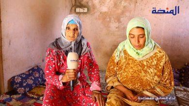 Photo of نداء إنساني لمساعدة مريضة من أجل التطبيب والعيش الكريم