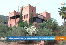 Photo of المغرب يستأنف نشاط الإيواء السياحي ابتداء من يوم الخميس 25 يونيو