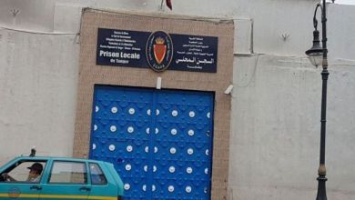 Photo of إدارة السجن المحلي طنجة 1 تؤكد أن حالات الإصابة بكورونا كلها في صفوف الوافدين الجدد