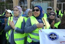 Photo of الاتحاد المغربي للشغل: معاناة المرأة من الهشاشة والفقر زادت حدتها خلال الحجر الصحي