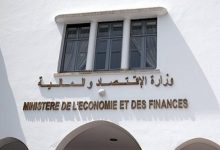 Photo of تقرير: المغرب يسجل انكماشا اقتصاديا يناهز-5%والبطالة ترتفع بـ13%