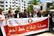 Photo of المحامون يحتجون بالرباط على توقيف النقيب زيان