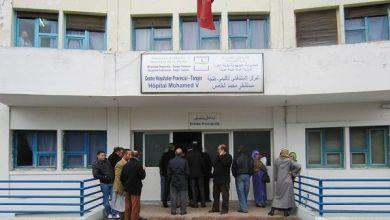 Photo of جمعية الأطباء المقيمين بطنجة تسائل الوزارة حول المستحقات وتهدد بالتصعيد