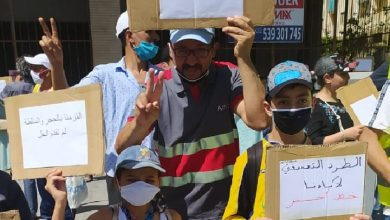 "Photo of عمال شركة ""أمانور"" وعائلاتهم يحتجون أمام ولاية طنجة"