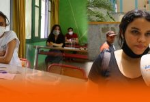 Photo of روبورتاج :ارتفاع الحرارة وتأثير الواقي الصحي على تلاميذ البكالوريا