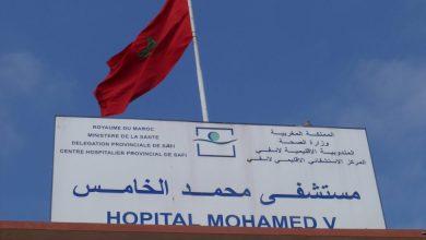 Photo of بؤرة مستشفى ٱسفي تنقل العدوى إلى معمل تصبير السمك .. حصيلة أولية : 55 إصابة مؤكدة