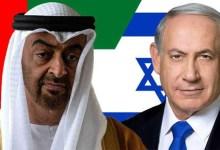Photo of مثقفون مغاربة يقاطعون الإمارات بعد تطبيعها الرسمي مع دولة الاحتلال الإسرائيلية