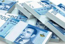 Photo of بنك المغرب ينتج 484 مليون ورقة نقدية مغربية خلال سنة 2019