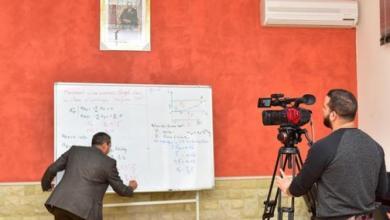 Photo of وزارة التربية الوطنية : لم نحسم بعد النموذج التربوي للموسم الدراسي المقبل