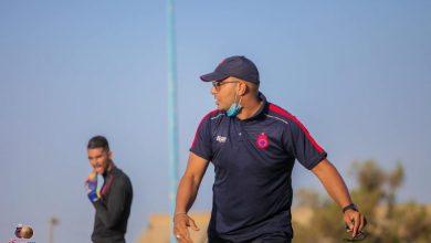 Photo of يوسف أشامي يقدم استقالته من منصب المدرب المساعد للسكتيوي