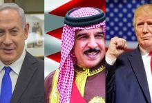 "Photo of بعد الإمارات.. البحرين تعلن رسميا تطبيع علاقاتها مع ""إسرائيل"""