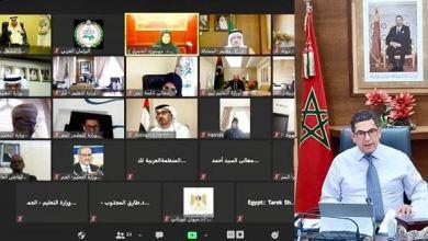 Photo of وزراء التعليم العرب يعتمدون وثيقة لتطوير التعليم.. والمغرب يدعمها