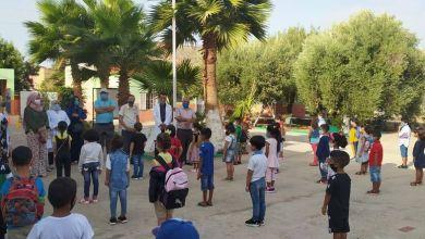Photo of البنك الدولي يوصي المغرب بإصلاحات في مجال التعليم والاستفادة من دروس الوباء
