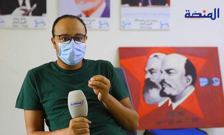 شبيبة التقدم و الاشتراكية: نطالب بتوزيع عادل للثروة و بغينا المغربي يعيش بكرامة